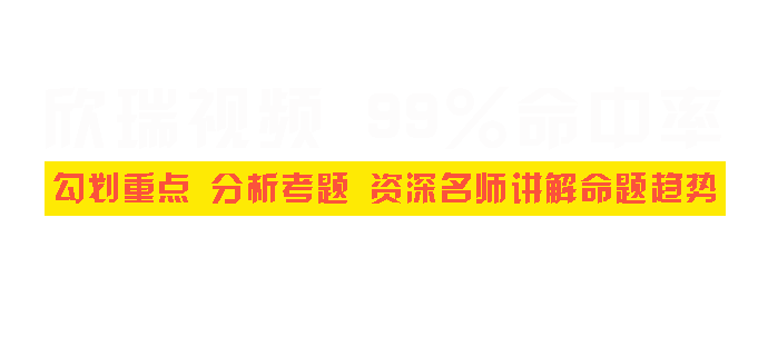 教师编制视频直播banner2